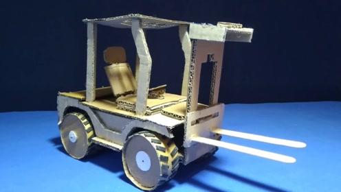 玩具叉车制作!