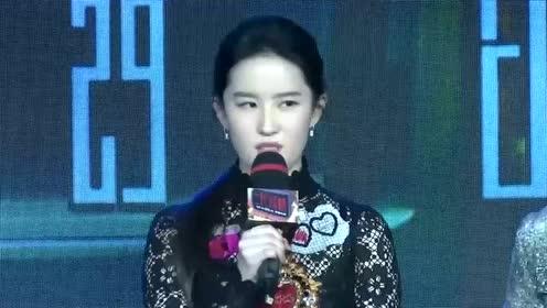 刘亦菲最新大片曝光 微微回眸现侧颜杀眼神超飒!