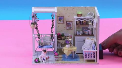 微世界DIY:微型温馨玩具屋