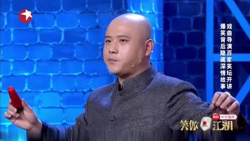 笑傲江湖:光头男干吃辣椒!跳拉丁舞!边吃边挠才能练好