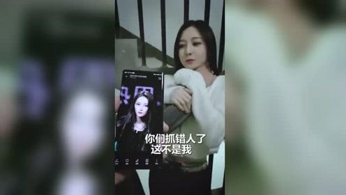 """网红小姐姐被误认为迪丽热巴,""""算了不反抗了"""""""