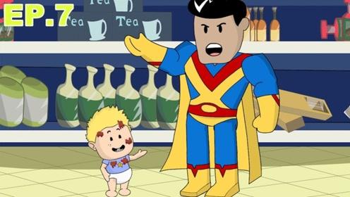 超市遇到抢劫犯,男孩丝毫不胆怯,没想到最后小偷跪地求饶了!
