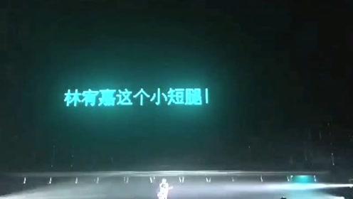 """林宥嘉演唱会被""""黑惨了"""",渣男都成了褒义词"""