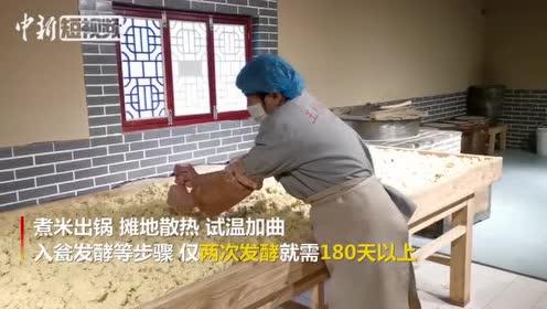 20多道工序酿造传统米醋