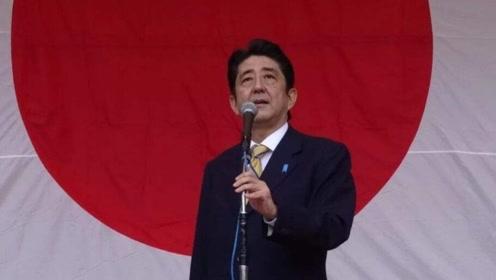"""胃口越来越大!日本最新计划出炉,叫嚣加大""""维护日方海上利益"""""""