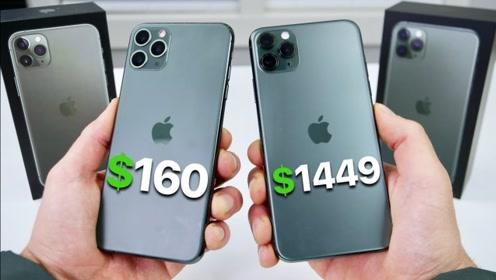 盗版与正版苹果11有啥区别?小哥花160美金测试,结果让人意外!