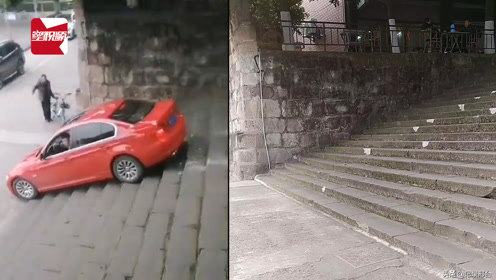 神操作!四川一司机把车开下了几十级石梯,司机:导航叫这样走的