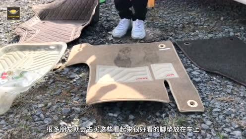 汽车脚垫选不好就是安全隐患,那什么样的脚垫才好?