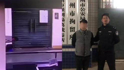 醉酒男子踹坏交警大队卷帘门 一脚把自己踹进拘留所
