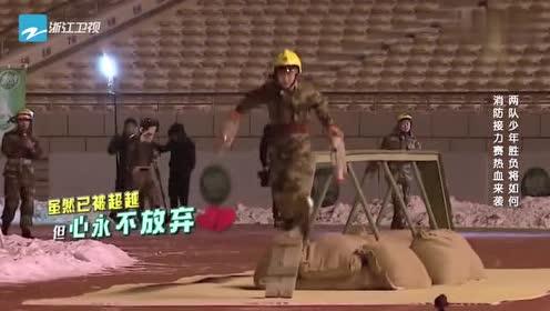 高能少年团:董子健过独木桥的速度太慢了!被对手赶超却没放弃