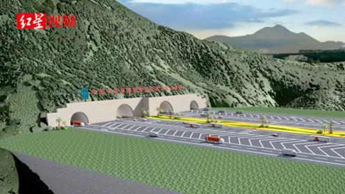 成都新机场高速重大突破!龙泉山隧道八洞全通