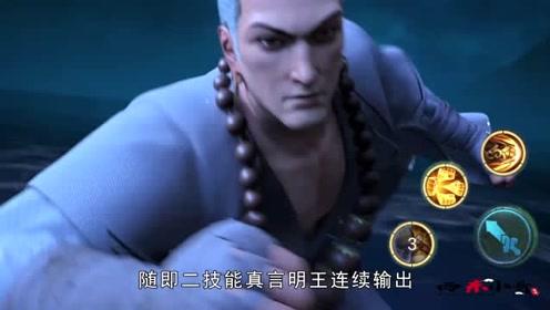 《西行纪集集叨》30狠人唐三被打脸,敖雪脑热燃烧卡路里!
