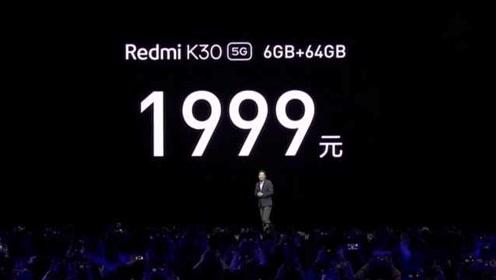 小米新5G手机1999元,中国区总裁卢伟冰:加快5G普及