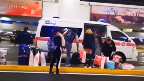 2人被开除!上海机场回应救护车接机事件:确系公车私用