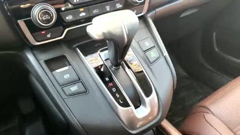 新车抢鲜看:本田CR-V档杆区,镂空设计独具风格
