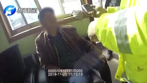 新密大爷醉酒开车还耍横,遇到交警一点不怂:放屁,我没喝!