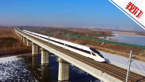 呼和浩特至北京高铁即将贯通 时长由9个小时缩短至2小时