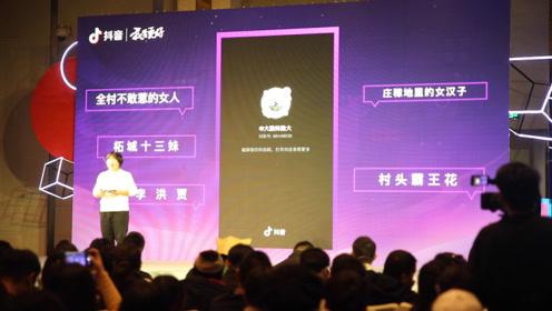 2019河南在抖音获赞42.7亿次,胡辣汤水煎包?河南人最爱吃的是这些