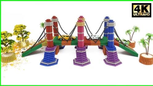 创意手工制作:磁力珠做吊桥