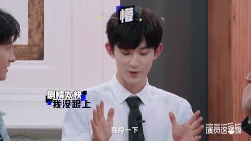 郭俊辰吃生日蛋糕太欢乐,组员加速唱生日歌