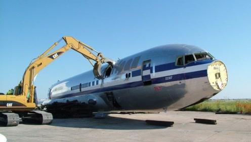 实拍报废飞机的处理过程,偌大的飞机分分钟拆成零件,画面真硬核