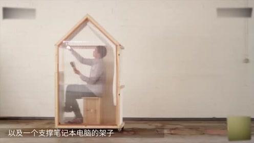 世界上最小的房子,只有1平米可以背着走,人人都能住得起!