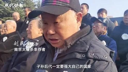 """""""一切为了和平!""""南京大屠杀幸存者和日本友好人士共同约定"""