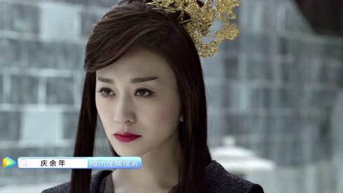 《庆余年》用最温柔的语气说最狠毒的话,长公主绝了!