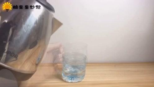妙招:塑料瓶的妙用,做一个小杯子!