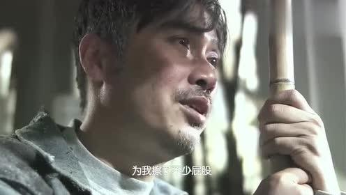 风筝:郑耀先脸上被打青了!眼神呆滞!自己的身份也要消失了