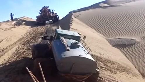 老司机开着卡车到沙漠玩,结果自带的油罐车爬坡失败,尴尬了!