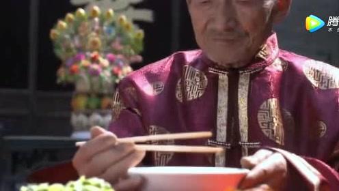 《舌尖上的中国》这里的人过寿  必须要全村人共同完成仪式