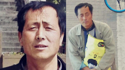 """安徽蚌埠警方悬赏20万缉捕命案嫌犯 放话""""活要见人,死要见尸"""""""