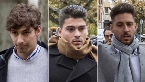 因性侵不到15岁少女,3名西班牙球员被判38年