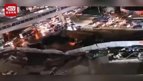 厦门吕厝地面发生塌陷两辆车被陷 官方:水管爆裂所致 无人伤亡