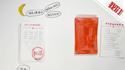 浙大学生获国际反腐败公益广告大赛二等奖 系中国唯一视频类获奖作品