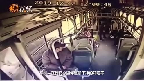 农民工怕弄脏公交车座椅坐地上 车长连忙扶起:你是最干净的