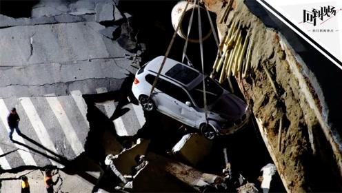 回到现场|探访厦门塌陷现场:坠坑轿车被吊出 泥水倒灌地铁电梯被淹
