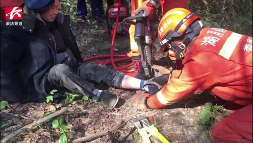"""野猪夹""""咬""""住老人脚,痛得不能动弹,消防紧急救援"""