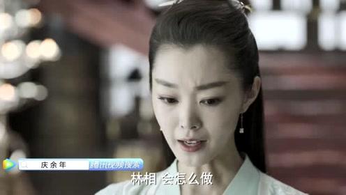《庆余年》若若想帮范闲,结果让她有点怕,脸色都变了!