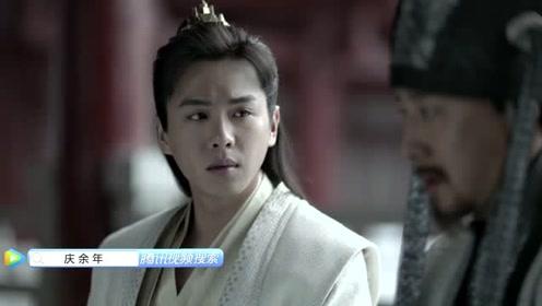 """《庆余年》范闲被""""警告"""",害怕了,该不该信陈萍萍?"""