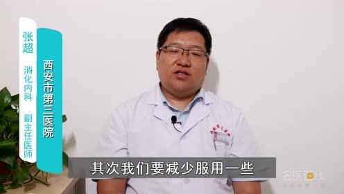 如何进行胃溃疡的预防和保健