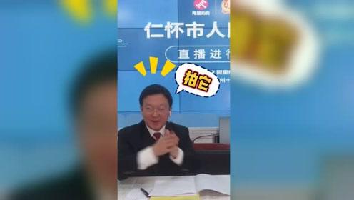 """法官纷纷直播""""带货""""!竟能1小时狂卖1亿完胜李佳琦"""