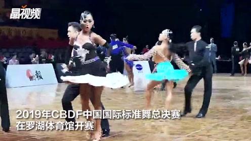 舞动起来!国标舞总决赛开赛一天决出9个冠军点燃现场激情
