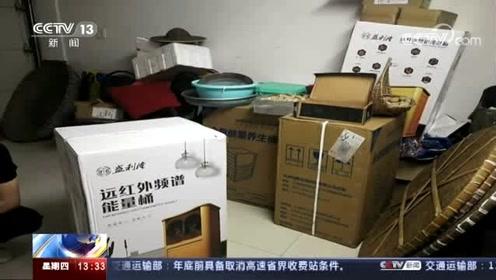 查处养生桶传销 两传销商户被罚280万