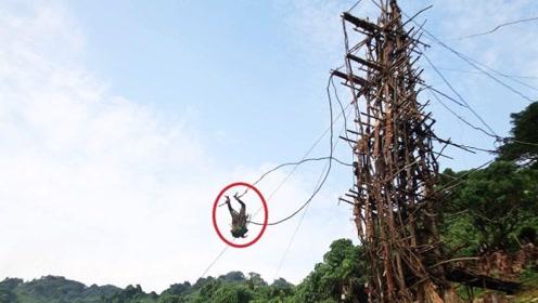 """世界""""最危险""""成年礼,从28米高台跳下去,没摔死才算成年!"""