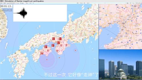 """日本地震警报系统""""分神"""",误报首都大地震,逃跑的人尴尬了!"""