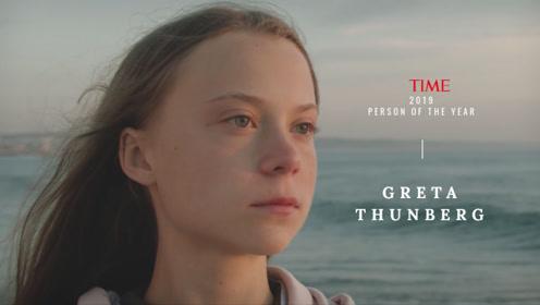 《时代》周刊2019年度人物揭晓,竟然是只有16岁的她!