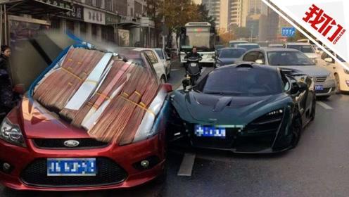 豪华跑车撞上福克斯车主当场掏现金买下?知情人:哪有这么好的事