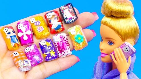 巧手微型制作:做漂亮手机